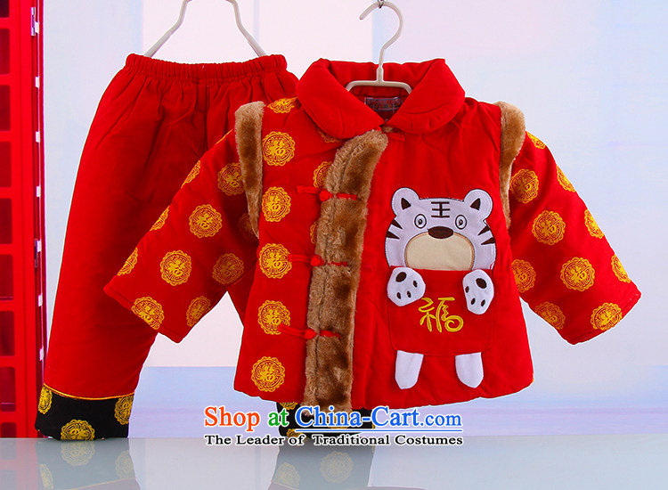 The new long-sleeved Tang Dynasty Package winter coat children of ethnic Chinese Tang dynasty clothing for boys and girls improved Tang dynasty 5280 Red 90 pictures, prices, brand platters! The elections are supplied in the national character of distribution, so action, buy now enjoy more preferential! As soon as possible.