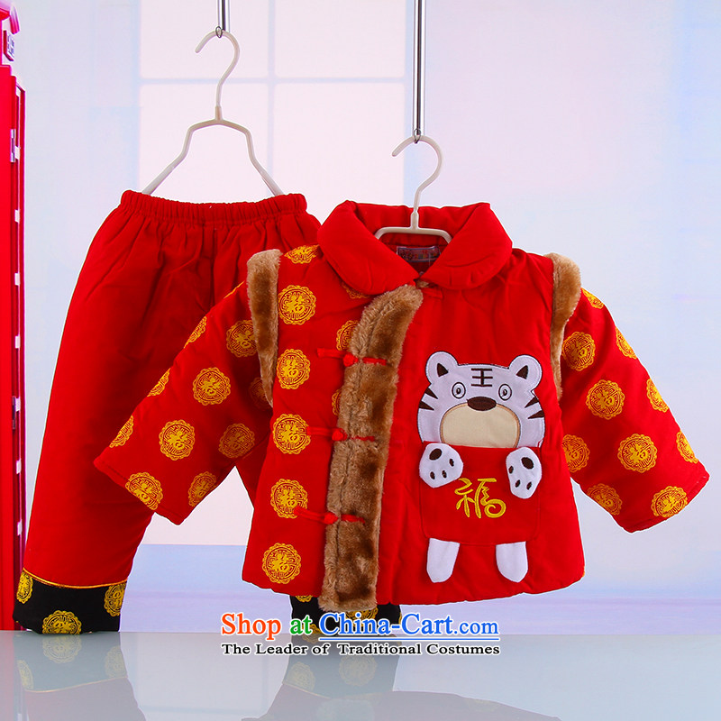 The new long-sleeved Tang Dynasty Package winter coat children of ethnic Chinese Tang dynasty clothing for boys and girls improved Tang dynasty 5280 Red 90
