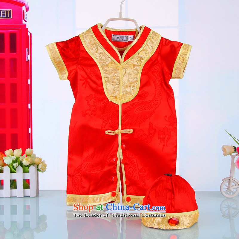 Tang Dynasty infant male baby Tang dynasty, Yi-yi summer short-sleeved full moon 100 days 100 66 4012 Red Dress