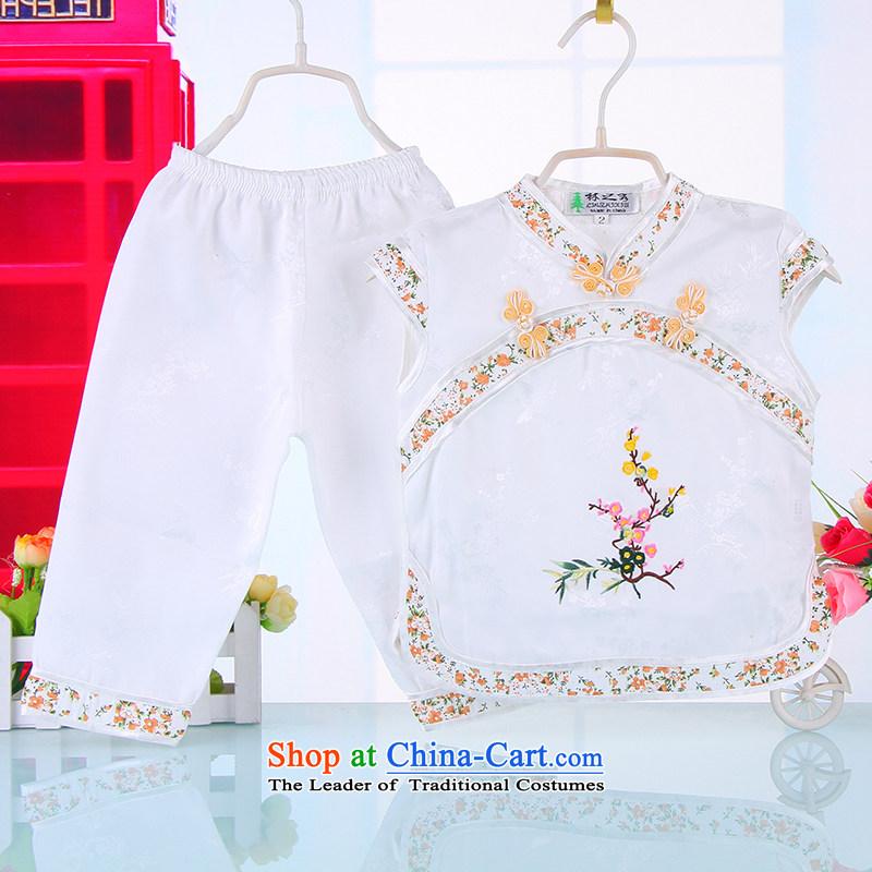 Children's wear girls female babies for summer 2015 qipao children short-sleeve kit girls aged 1-2-3-4 Tang dynasty� 4009�White�90