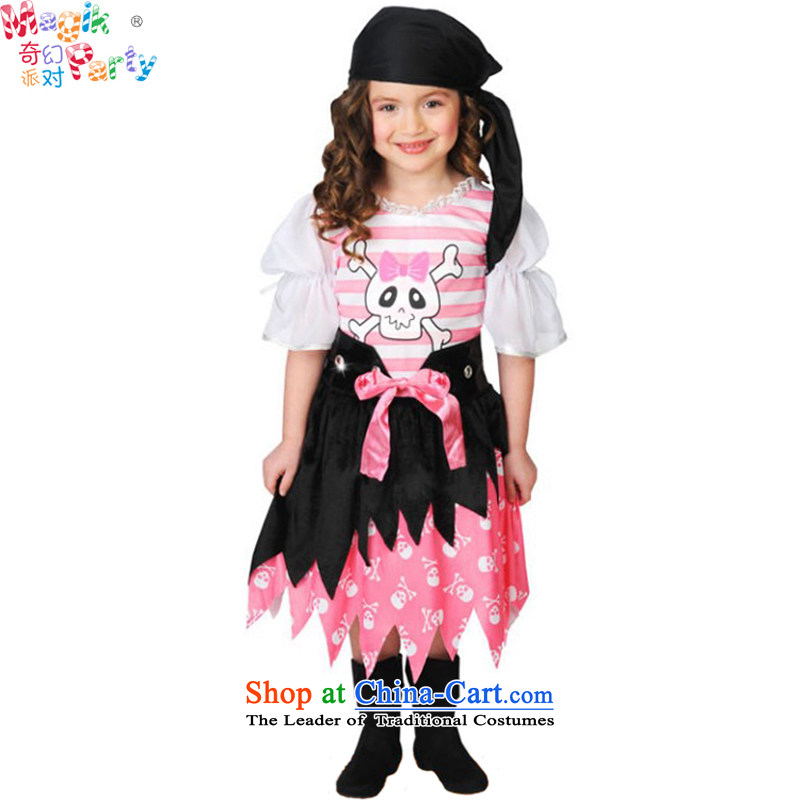 Fantasy to send girls Halloween costume dance school performance apparel skirt masquerade Dress Photography services with pirates skirt pirates pirates skirt?M code 120cm