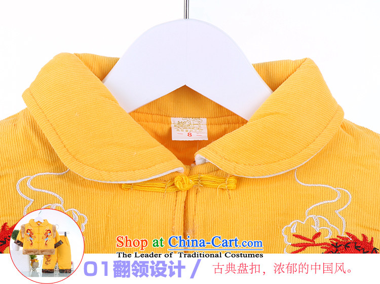 Children's Wear small boy children Tang dynasty short-sleeve kit baby years Tang dynasty yellow 90 pictures, prices, brand platters! The elections are supplied in the national character of distribution, so action, buy now enjoy more preferential! As soon as possible.