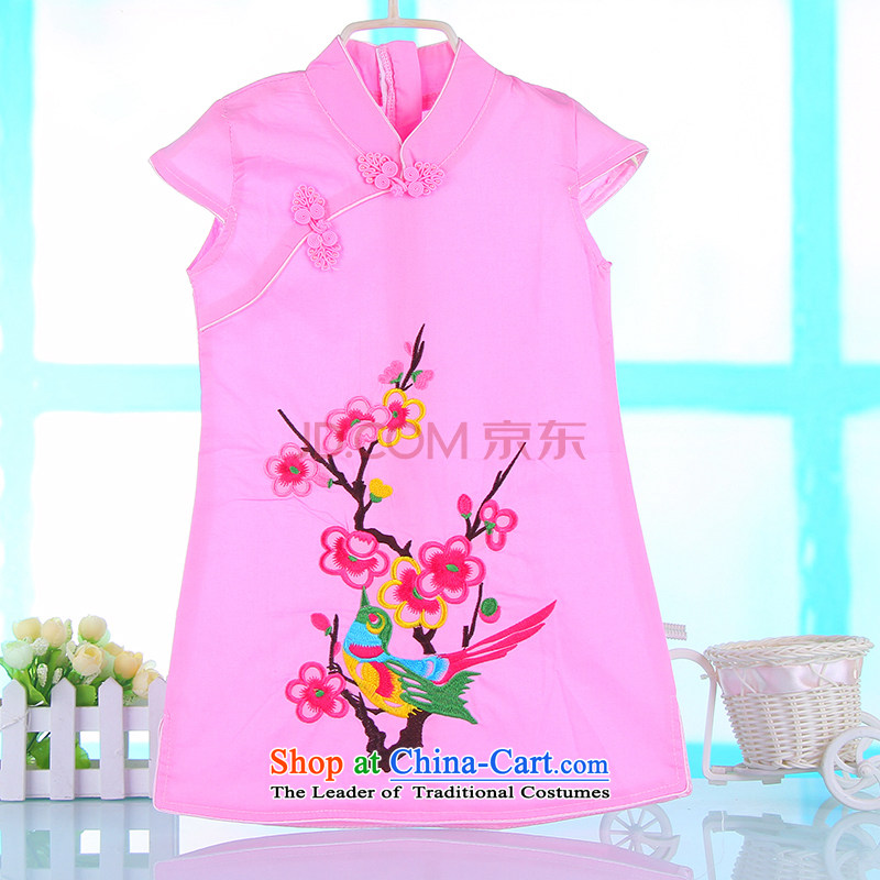2015 new child qipao girls in spring and summer cotton princess skirt the little girl Tang Dynasty Chinese dresses 4692nd pink?80