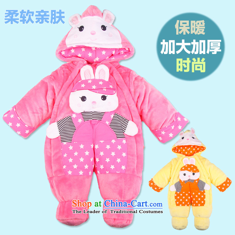 The baby, Yi newborn babies in autumn and winter clothing cotton waffle Animal shaped climb out services 667 services Pink100