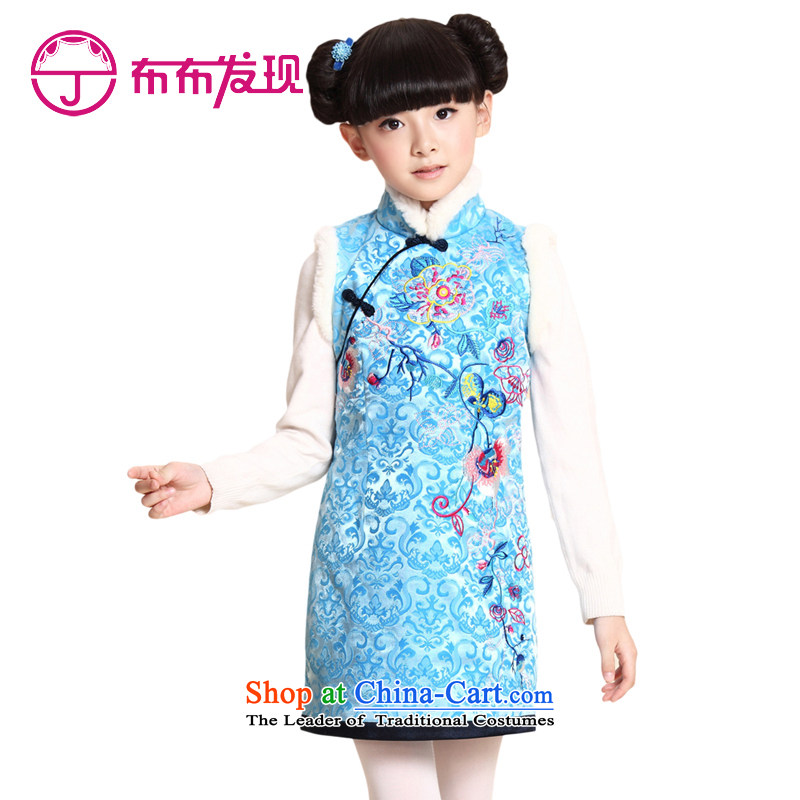 The Burkina found him 2015 girls autumn and winter new ethnic girls cheongsam look like embroidery sleeveless rough edges girls qipao skirt Blue 150