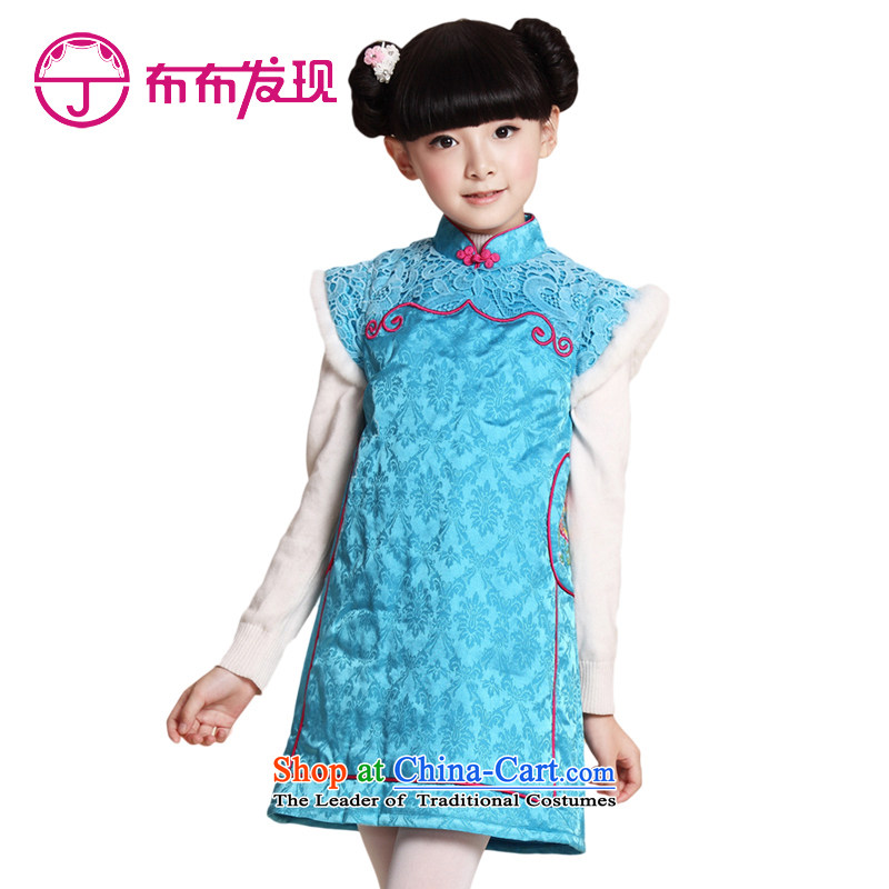 The Burkina found him 2015 autumn and winter new ethnic girls qipao rabbit hair sleeves wool stitching female qipao Blue?140