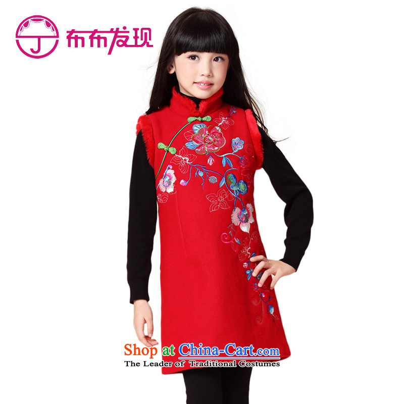 The Burkina found him 2015 autumn and winter new girls embroidery cheongsam ethnic girls cotton qipao Red?110