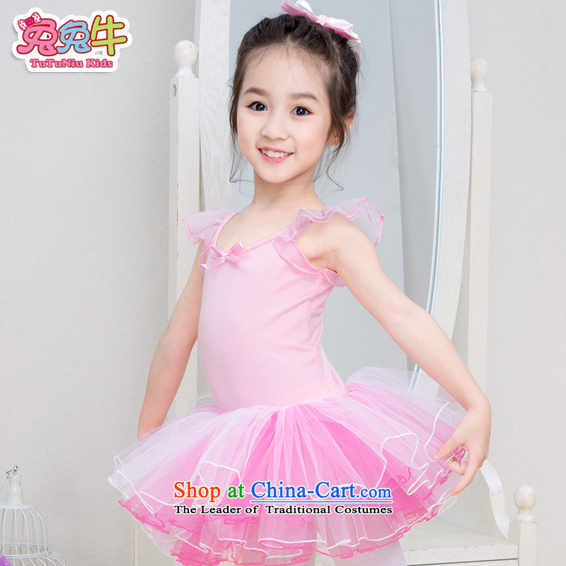 Children Dance services girls dancing ballet skirt dance skirt Child Care Apparel Summer Children Dance exercise clothing female pink long-sleeved  130