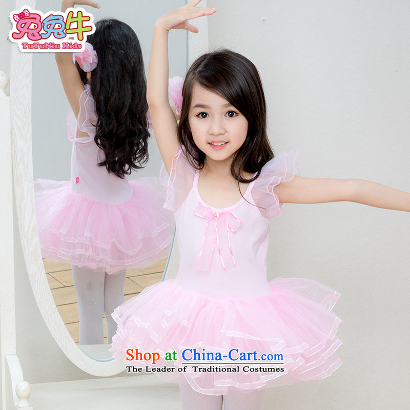 Children Dance services girls dancing ballet skirt dance skirt Child Care Apparel Summer Children Dance exercise clothing female pink long-sleeved 120