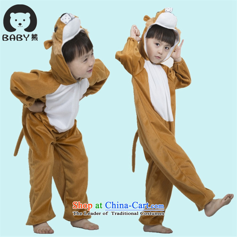 61 Pediatric animal costumes and kindergarten stage costumes to boys and girls cartoon animals will lion 120-130cm XL
