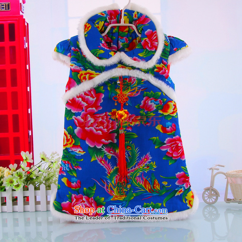 Bunnies Dordoi children's wear girls cheongsam dress Tang dynasty winter folder of your baby get loaded cotton Tang Dynasty Princess Returning Pearl Services 6198 qipao Blue 120