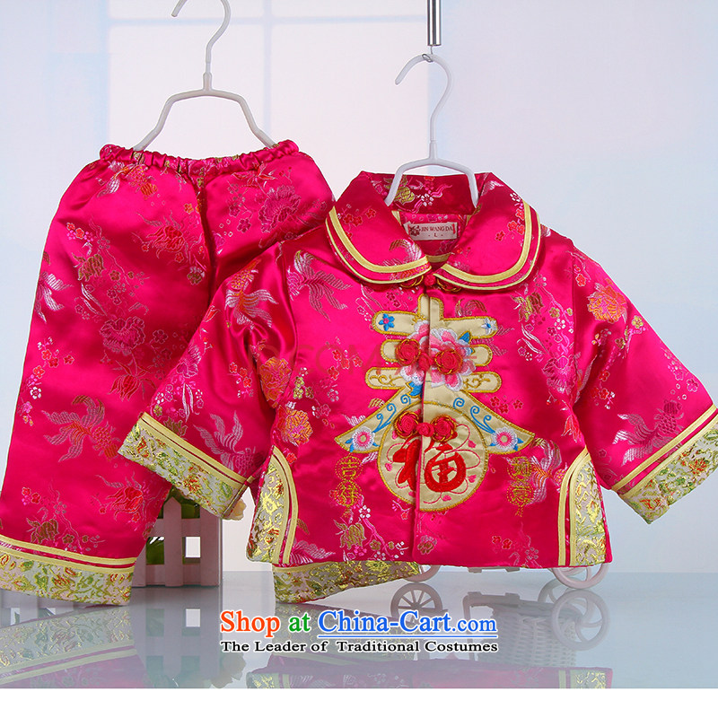 Winter new girls New Year holidays silk Tang Dynasty Package your baby girl warm thick Tang dynasty 5241 rose 80