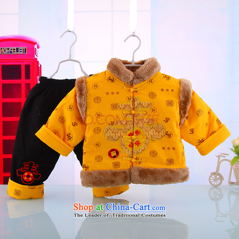 Tang Dynasty boy child baby winter clothing Tang Dynasty Package infant baby coat New Year dress national costume 6105 Yellow 73