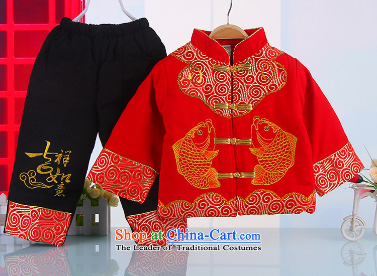 The happy new year-old baby Tang dynasty winter thick winter Tang dynasty infant children Tang Dynasty Winter 5377 boy red 110 pictures, prices, brand platters! The elections are supplied in the national character of distribution, so action, buy now enjoy more preferential! As soon as possible.