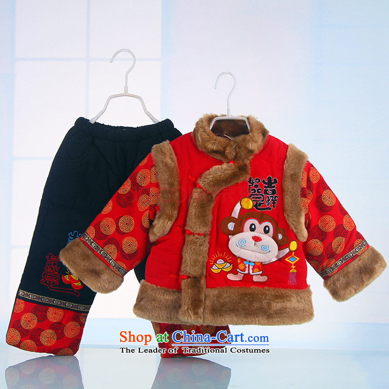 New Year Children Tang dynasty winter clothing boys aged 1-3 goodies baby coat of children's wear jackets with 7273 kids baby Red 90