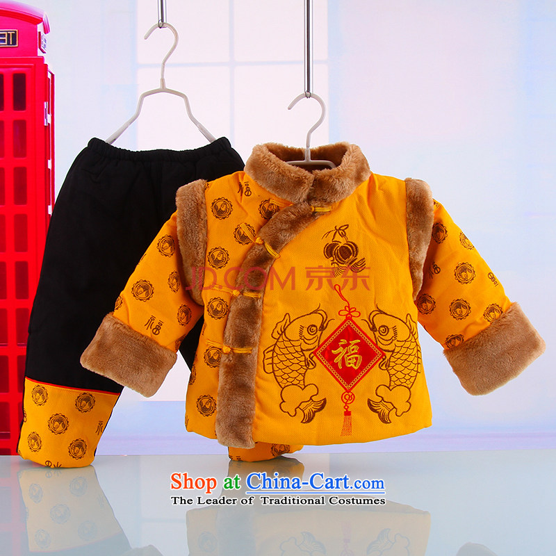 M-ki winter new boys Pure Cotton Cloth Cat's Eye Tang dynasty male baby warm winter thick Tang Kit Yellow 90