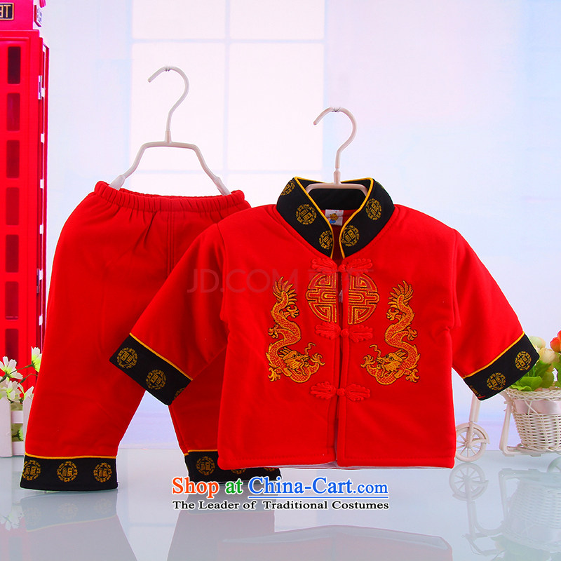 During the spring and autumn of Tang Dynasty baby warm clothing away from the Tang Dynasty Recreation Services to celebrate the two-piece set Red 80