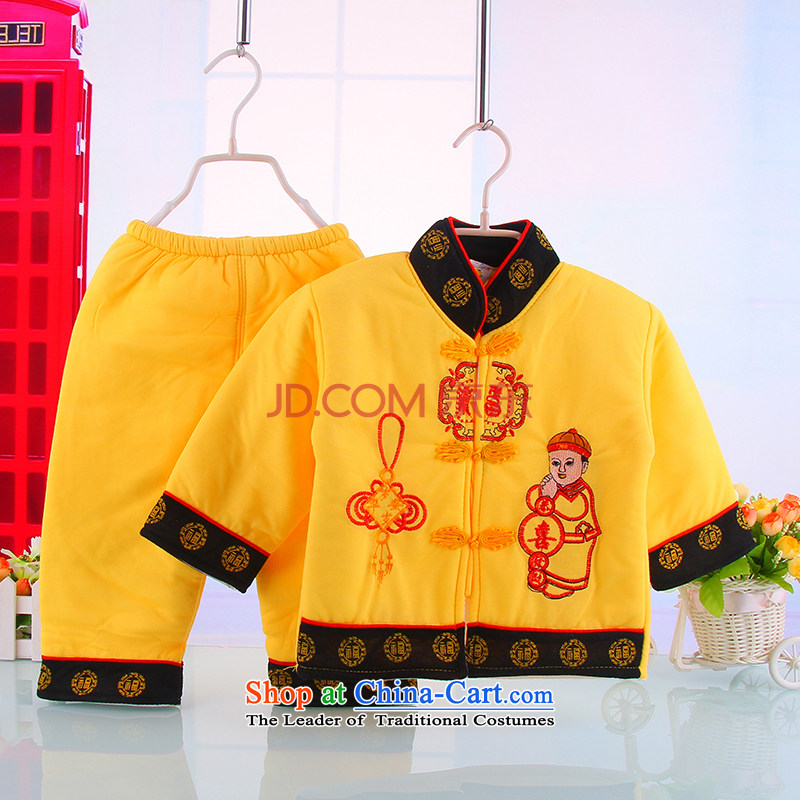 New Year's winter clothing children Tang Dynasty Package male baby coat infant in jubilation Tang dynasty two kits 4528th Yellow 80