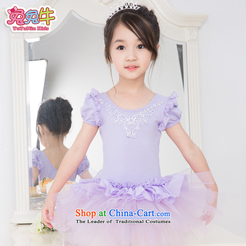 Rabbit and cattle children dance wearing summer female Korean girls ballet skirt exercise clothing long-sleeved children dance services purple long-sleeved 140