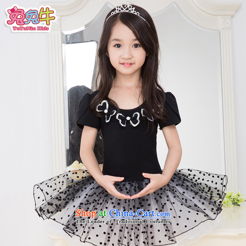 f06701f22 Rabbit and cattle children dance wearing summer female Korean girls ...