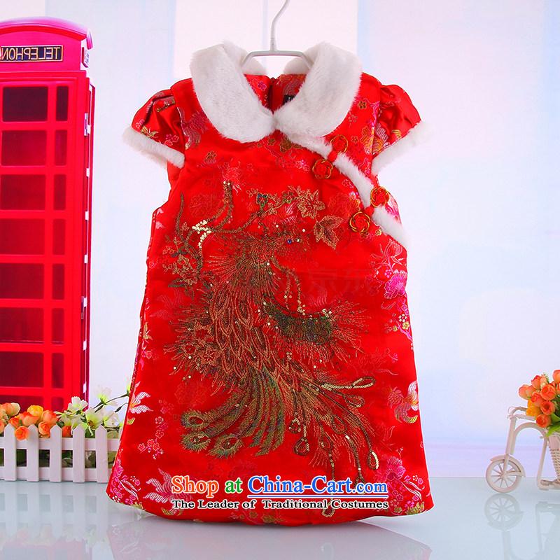 New Tang dynasty qipao cheongsam with winter cotton children birthday vests skirt Red聽110