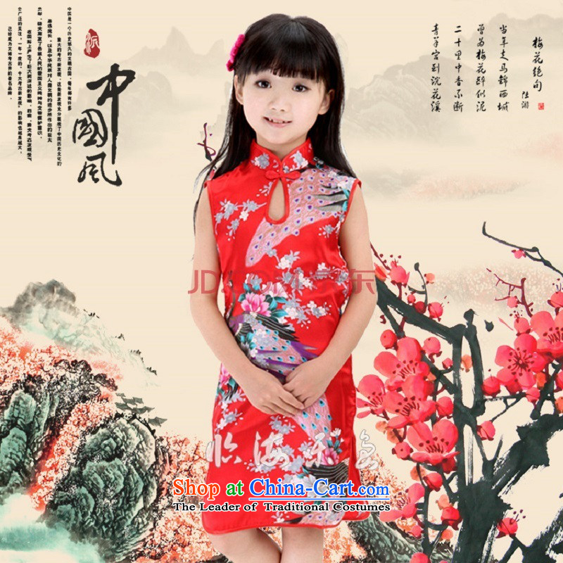 Summer Children single hole cheongsam dress suit your baby girl birthday giggling clothing dance show services 4691A Blue 110