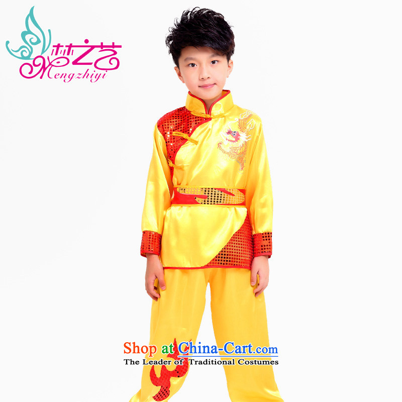 Dream arts children martial arts performance apparel Shao Er costumes children national costumes, short-sleeved toddlers summer dance wearing long-sleeved autumn new boxed kung fu men long-sleeved yellow) services 120