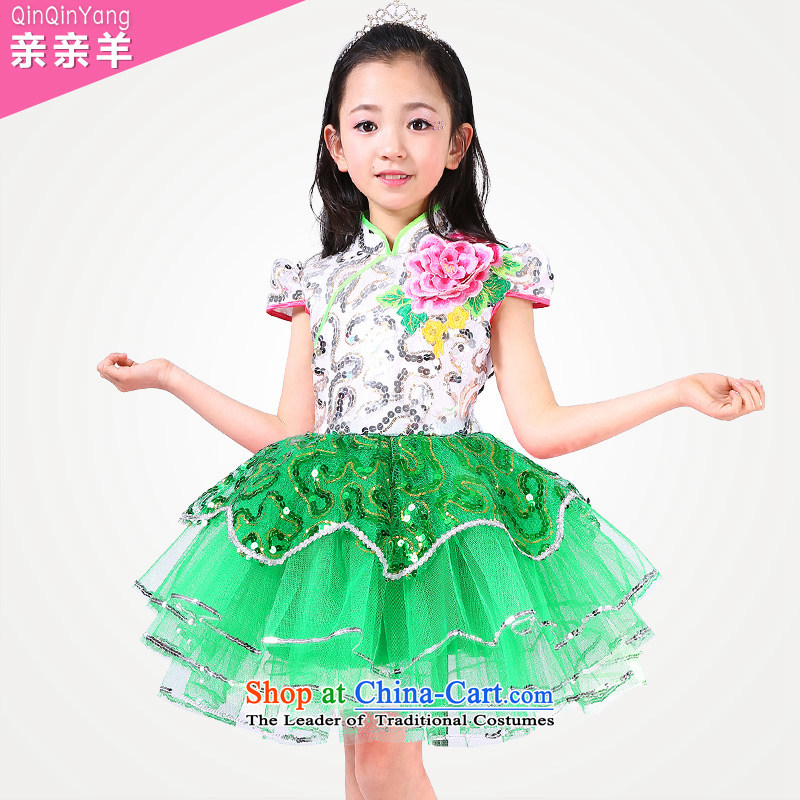 Kiss sheep children costumes girls ethnic dance modern dance lotus dress that child care services show game stage children dance services small moderator services Green聽140