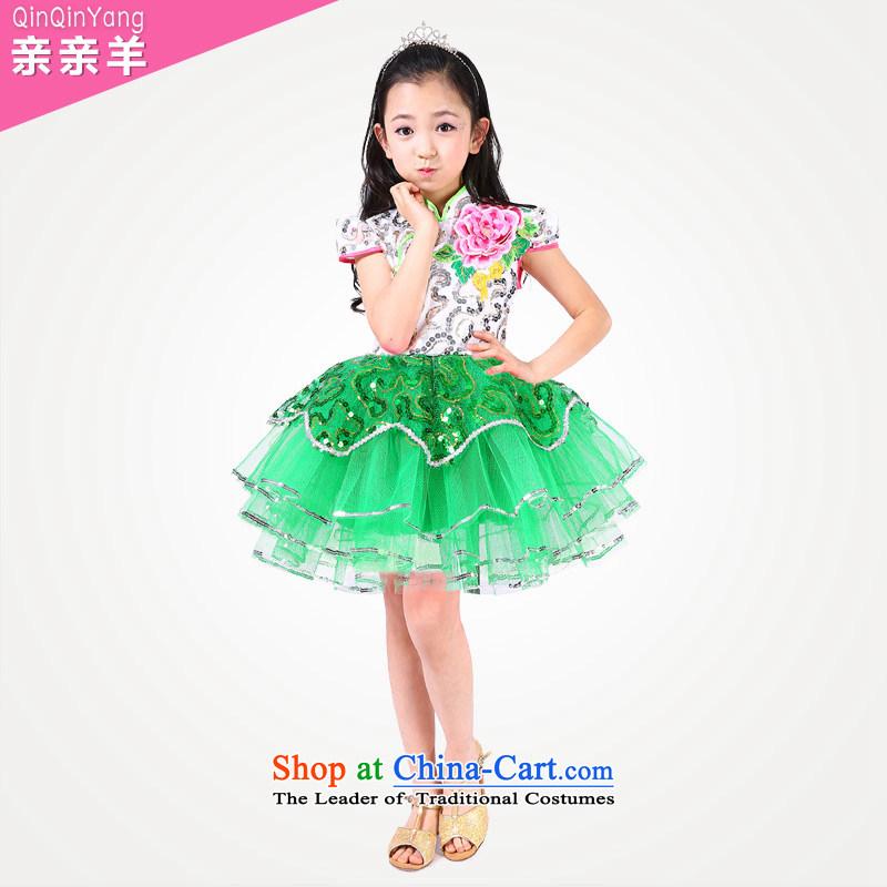84eef649e Kiss sheep children costumes girls ethnic dance modern dance lotus ...