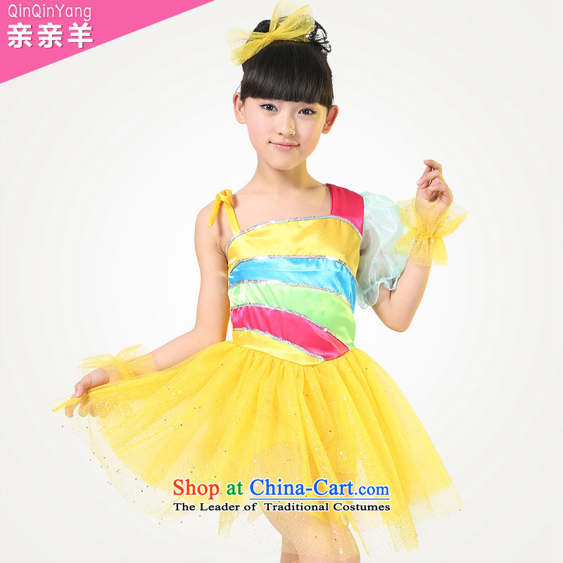 Modern dances will dress girls show services early childhood stage competition dance services Flash stage mass dance wearing small children's services under the auspices of Yellow聽150cm