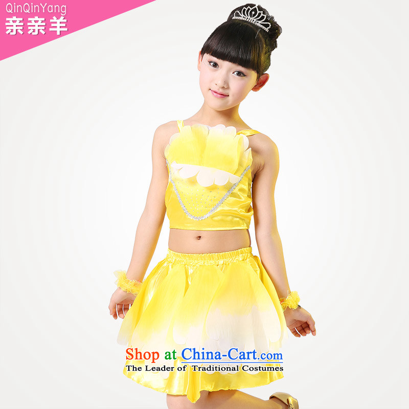 The new section 61 by 2015 children dance skirt girls costumes children dance performances to early childhood dance wearing yellow150cm