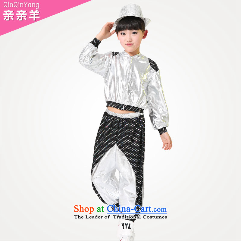 Kiss sheep children costumes of girl jazz dance costumes boy jazz dance costumes and modern stylish suite long-sleeved clothing in his first match as jazz performance white?150cm