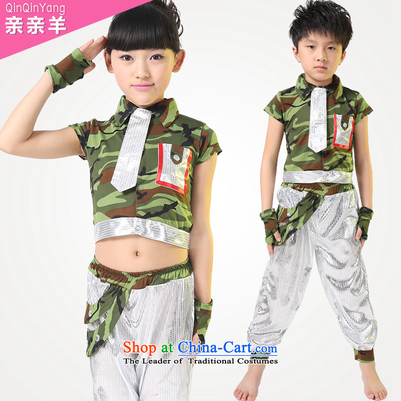 Kiss sheep 20115 children costumes girls camouflage uniforms costumes dance costumes of early childhood and street men and women and men Kit Contest will Army Green聽150cm
