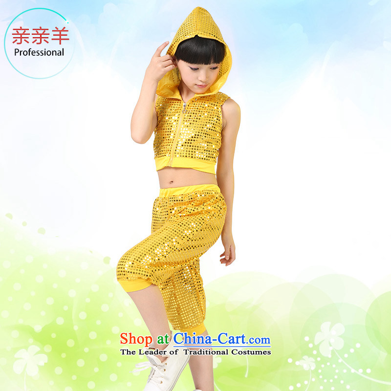 Kiss sheep flagship store children costumes female boy dance performances on chip early childhood dance wearing costumes to boys and girls show competition Kit Yellow聽150cm