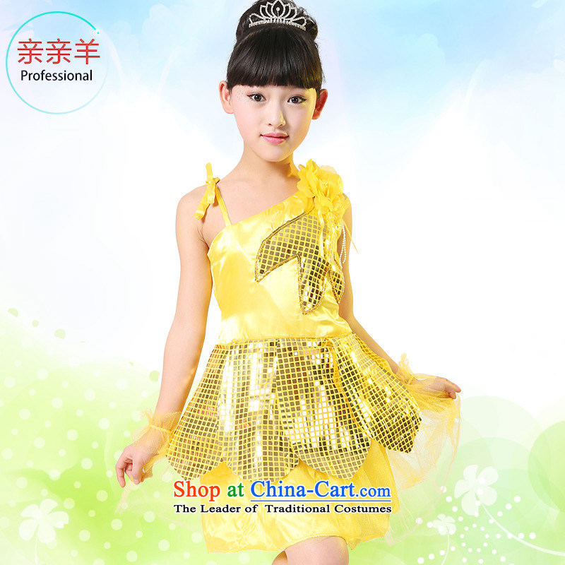 Kiss sheep flagship store 61 children costumes girls costumes and modern dance on chip dress dances costumes child care Yellow 160cm