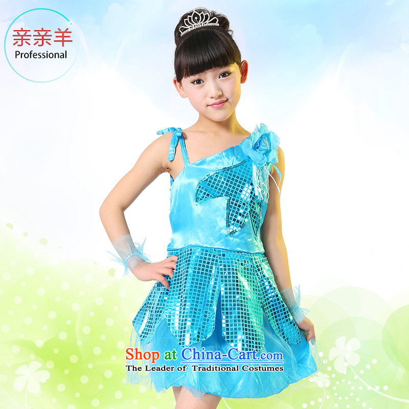 e936e8606 Kiss sheep flagship store 61 children costumes girls costumes and modern  dance on chip dress dances costumes child care Yellow160cm