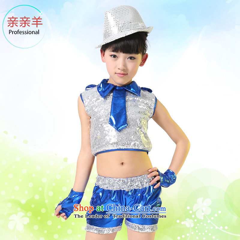 Kiss the sheep new child costumes girls jazz dance performances to early childhood Jazz Dance Dance wearing boys and girls mt game jazz clothing men - Blue聽130cm