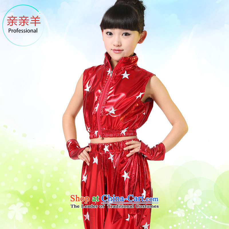 Kiss sheep flagship store, the Bangwei costumes to boys and girls children jazz dance costumes dance performances boy wearing boy Modern Dance Competition costumes and red 140cm