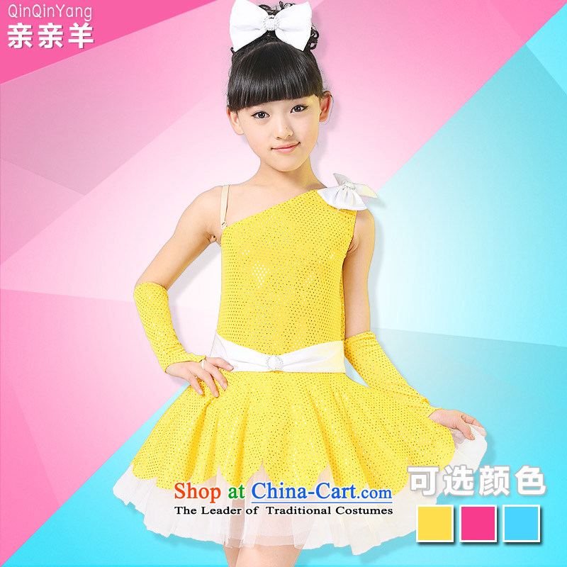 Kiss sheep flagship store new Children Dance skirt girls modern dance costumes dance costume child care ...  sc 1 st  China-Cart & Kiss sheep flagship store new Children Dance skirt girls modern ...