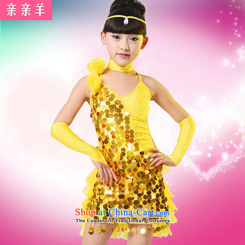 Kiss sheep flagship store Latin dance skirt girl Latin dance costumes dance performance on-chip early childhood clothing costumes and exam Game Services Yellow聽150cm