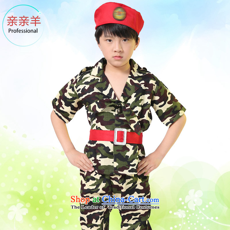 Kiss sheep children costumes boys camouflage uniforms stage services services early childhood dance clothing choir boys small camouflage uniforms Army Green show competition 150cm