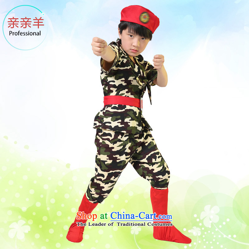 Kiss sheep children costumes boys camouflage uniforms stage services services early childhood dance clothing choir boys small camouflage uniforms Army Green ...  sc 1 st  China-Cart & Kiss sheep children costumes boys camouflage uniforms stage services ...