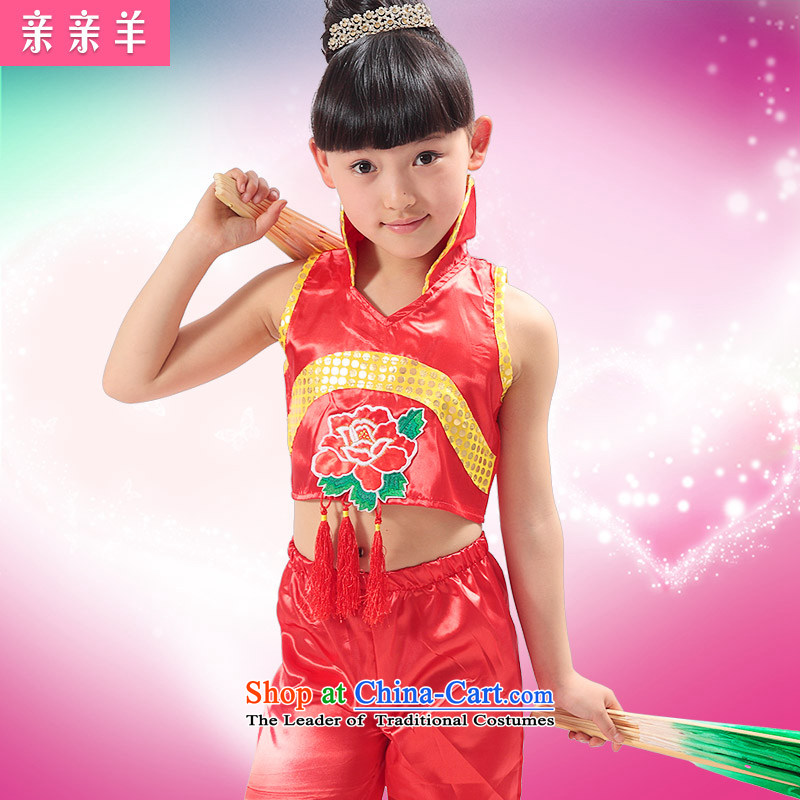 Kiss the sheep, the Bangwei costumes girls wearing his handkerchief Folk Dance Dance Dance Show Services early childhood yangko game costumes and female children red聽140cm
