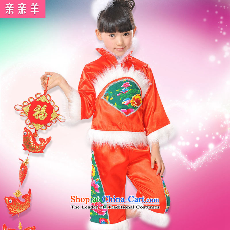 Kiss sheep children costumes dance performances to girls wearing apparel early childhood yangko dances children dance performances winter league service clothing red聽150cm
