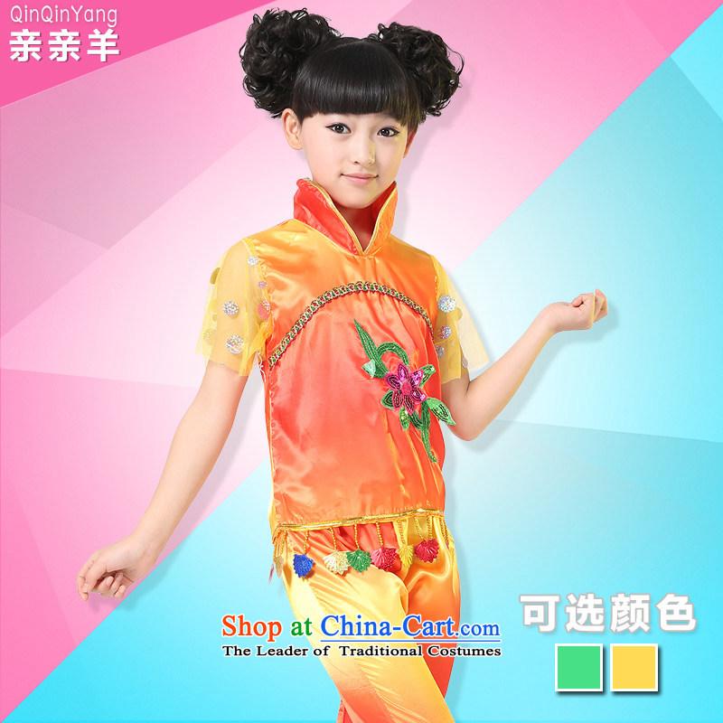 Kiss sheep girl children folk dance wearing costumes dance girls costumes and early childhood name match ethnic dance Yi Girls Fan Dance Yellow聽120cm