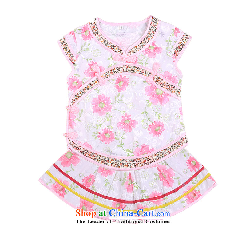 Tang Dynasty infant girl doll qipao kit baby princess vest the age of children's wear skirts on infant and young child spring and autumn summer pink 100