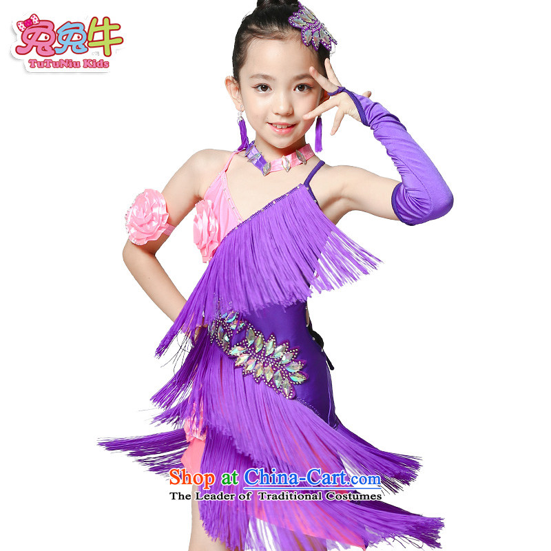 Rabbit and cattle Latin dance wearing the girl children serving Latin edging skirt game services will girls Latin dance skirt purple pre-sale period of approximately 10 days160