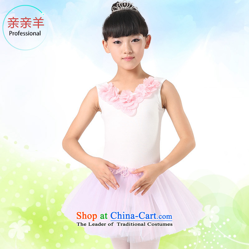 Kiss sheep girls Ballet Dance skirt Fashion Children Dance costumes girl child care practitioners costumes and game show services for children pink?150cm