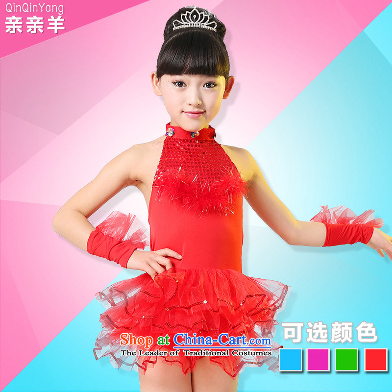 Kiss sheep 61 children dance serving girls Latin dance costumes dance dress clothes performances of early childhood services girls Game Show Services Red聽140cm