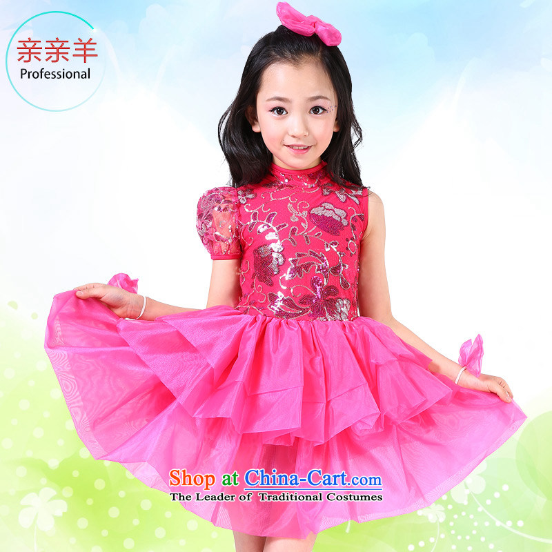 Kiss the sheep celebrate Children's Day 2015 new costumes dance girls dress uniform child care services choral singing competition dresses show services by girls dress red130cm